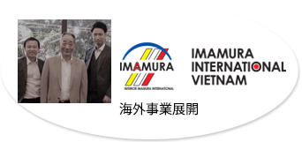 IMAMURA INTERNATIONAL VIETNAM